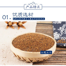 Load image into Gallery viewer, Chao Tu Si Zi South Dodder Seed Chinese Dodder Seed Semen Cuscutae - 999 TCM
