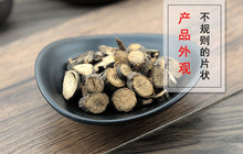 Load image into Gallery viewer, Chi Shao Red Paeony Root Radix Paeoniae Rubra - 999 TCM