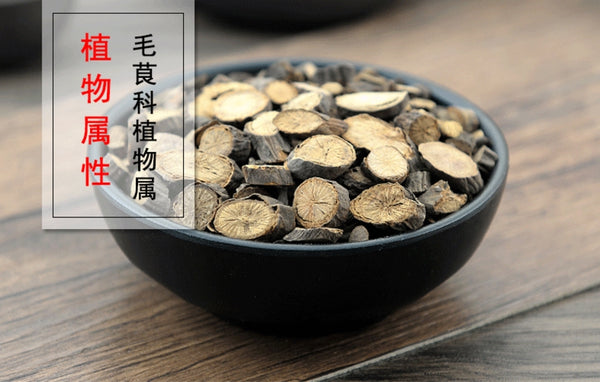Chi Shao Red Paeony Root Radix Paeoniae Rubra - Traditional Chinese Medicine - 999tcm - 999TCM