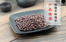 Load image into Gallery viewer, Chi Xiao Dou Rice Bean Semen Phaseoli Vigna Umbellata - 999 TCM