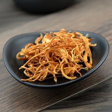 Load image into Gallery viewer, Chong Cao Hua Cordyceps Militaris Mushroom Cordyceps - 999 TCM