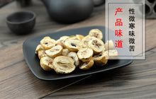 Load image into Gallery viewer, Chuan Lian Zi Szechwan Chinaberry Fruit Fructus Toosendan - 999 TCM