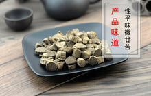 Load image into Gallery viewer, Chuan Niu Xi 川牛膝 Medicinal Cyathula Root Radix Cyathulae