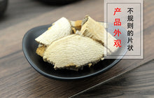 Load image into Gallery viewer, Chuan Po Shi Root of Cochinchina Cudrania Radix Cudraniae - 999 TCM