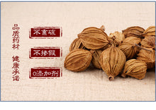 Load image into Gallery viewer, Chuan Sha Ren Cocklebur-like Amomum Fruit Fructus Amomi - 999 TCM