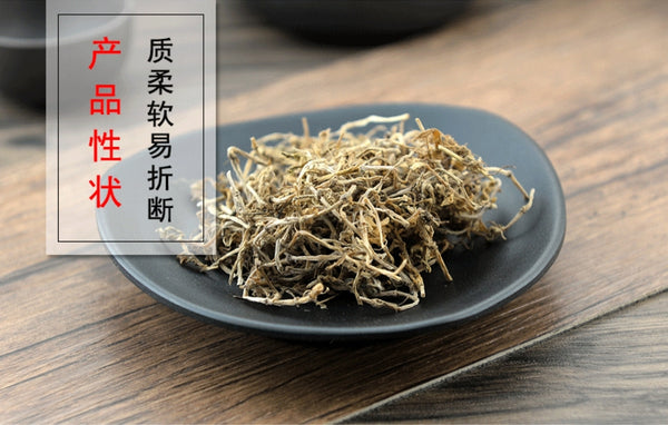 Chui Pen Cao Herba Sedi Sarmentosi Stringy Stonecrop Herb - Traditional Chinese Medicine - 999tcm - 999TCM