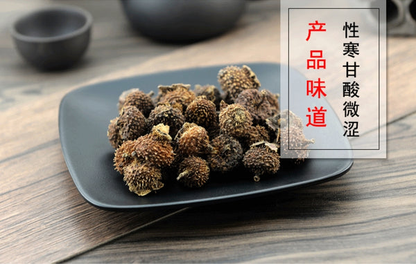 Ci Li Fruit Of Roxburgh Rose Flos Rosae Roxburghii Roxburgh Rose Fruit - Traditional Chinese Medicine - 999tcm - 999TCM