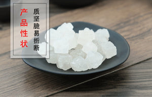 Da Qing Yan Halite Halitum Rock Salt Mineral (Natural) Form - 999 TCM