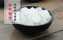 Load image into Gallery viewer, Da Qing Yan Halite Halitum Rock Salt Mineral (Natural) Form - 999 TCM