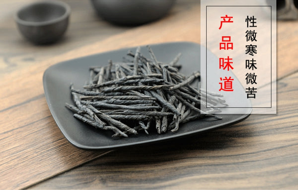 Da Ye Ku Ding Cha Folium Ilicis Latifoliae Broadleaf Holly Leaf - 999 TCM
