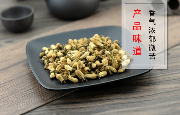 Dai Dai Hua Seville Orange Flower Citrus Aurantium L. - Traditional Chinese Medicine - 999tcm - 999TCM