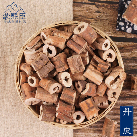 Dan Pi Tree Peony Bark Cortex Moutan Paeonia Suffruticosa Andr. - Traditional Chinese Medicine - 999tcm - 999TCM