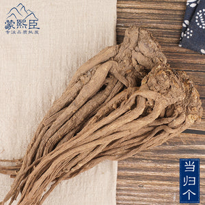 Dang Gui Ge Chinese Angelica Radix Angelicae Sinensis - Traditional Chinese Medicine - 999tcm - 999TCM