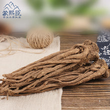 Load image into Gallery viewer, Dang Gui Ge Chinese Angelica Radix Angelicae Sinensis - 999 TCM