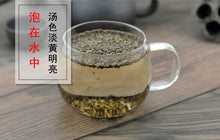 Load image into Gallery viewer, Di Fu Zi Belvedere Fruit Fructus Kochiae Kochia Scoparia - 999 TCM