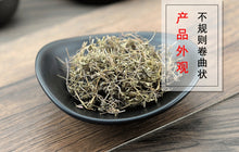 Load image into Gallery viewer, Di Jin Cao Herba Euphorbiae Humifusae Humifuse Euphorbia Herb - 999 TCM