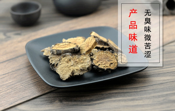 Di Yu Garden Burnet Root Radix Sanguisorbae Sanguisorba Officinalis L. - Traditional Chinese Medicine - 999tcm - 999TCM