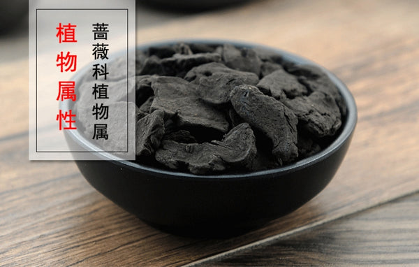 Di Yu Tan Garden Burnet Root Radix Sanguisorbae Sanguisorba Officinalis - Traditional Chinese Medicine - 999tcm - 999TCM