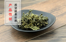Load image into Gallery viewer, Ding Xiang Cha Flos Syzygii Aromatici Clove Flos Caryophylli - 999 TCM