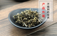 Load image into Gallery viewer, Dong Ling Cao Herba Rabdosiae Rabdosia Rubescens (Hamst.) - 999 TCM