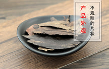 Load image into Gallery viewer, Dong Qing Ye Ilex Chinensis Sims Holly Leaf Flos Ilex Chinese Ilex - Traditional Chinese Medicine - 999tcm - 999TCM