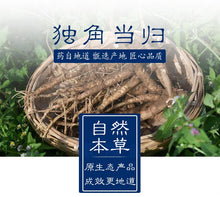 Load image into Gallery viewer, Du Jiao Dang Gui Chinese Angelica Radix Angelicae Sinensis