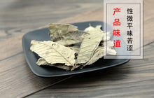 Load image into Gallery viewer, Fan Shi Liu Ye Guava Leaf Immature Fruit of Guava Psidium Guajava - 999 TCM