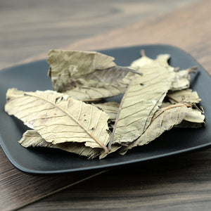 Fan Shi Liu Ye Guava Leaf Immature Fruit of Guava Psidium Guajava - 999 TCM