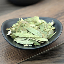 Load image into Gallery viewer, Fan Xie Ye Senna Leaf Folium Sennae Cassia angustifolia Vahl. - 999 TCM