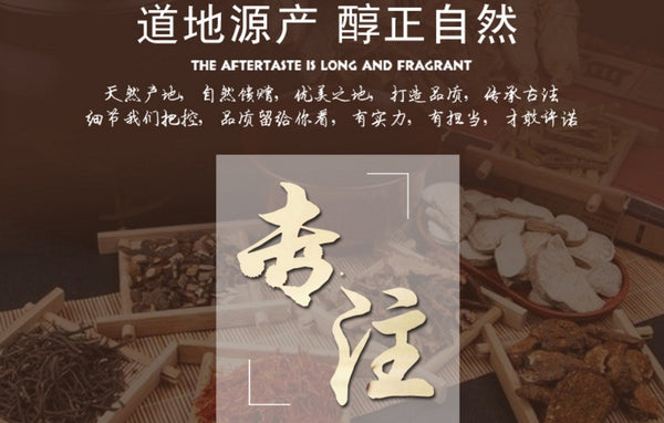 Fang Ji Fourstamen Stephania Root Radix Stephaniae Tetrandrae - Traditional Chinese Medicine - 999tcm - 999TCM