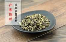 Load image into Gallery viewer, Fu Ping Common Ducksmeat Herb Herba Spirodelae - 999 TCM