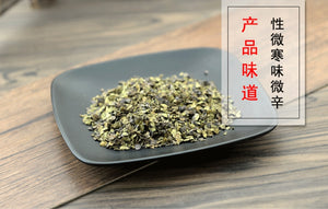 Fu Ping Common Ducksmeat Herb Herba Spirodelae - 999 TCM