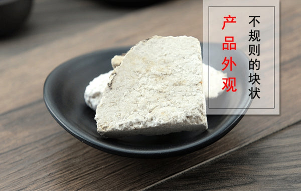 Fu Shen Poria with Hostwood Indian Bread with Pine Tuckahoe with Pine - Traditional Chinese Medicine - 999tcm - 999TCM