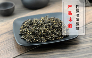 Gan Huang Cao Penthorum Chinense Pursh. Oriental Penthorum - 999 TCM