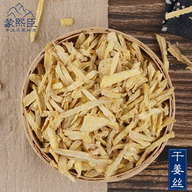 Gan Jiang Si Dried Ginger Rhizoma Zingiberis Zingibor Officinale Rosc.