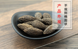Gan Lan Nucleus Olivaris Fruit of White Canarium Chinese White Olive - 999 TCM