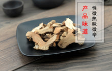 Load image into Gallery viewer, Gao Liang Jiang Lesser Galangal Rhizome Rhizoma Alpiniae Officinarum - 999 TCM
