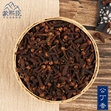 Gong Ding Xiang Flos Syzygii Aromatici Clove Flos Caryophylli - 999 TCM