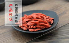 Load image into Gallery viewer, Gou Qi Wolfberry Fruit Fructus Lycii Lycium Barbarum L. - 999 TCM
