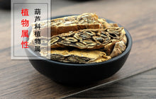 Load image into Gallery viewer, Gua Lou Snakegourd Fruit Fructus Trichosanthis - 999 TCM