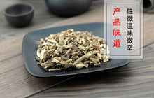 Load image into Gallery viewer, Guang Huo Xiang Herba Pogostemonis Cablin Potchouli Herb - 999 TCM