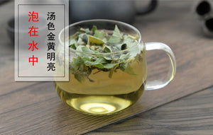 Guang Jin Qian Cao Snowbell-leaf Tickclover Herb Herba Desmodii Styracifolii - 999 TCM