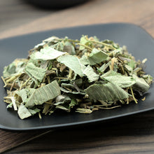 Load image into Gallery viewer, Guang Jin Qian Cao Snowbell-leaf Tickclover Herb Herba Desmodii Styracifolii - 999 TCM