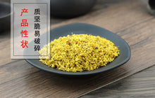 Load image into Gallery viewer, Gui Hua Sweet Osmanthus Flower Flos Osmanthi Fragrantis - 999 TCM