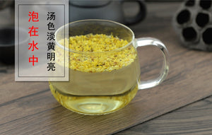 Gui Hua Sweet Osmanthus Flower Flos Osmanthi Fragrantis