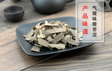Load image into Gallery viewer, Gui Jian Yu Ramulus Euonymi Winged Euonymus Twig - 999 TCM