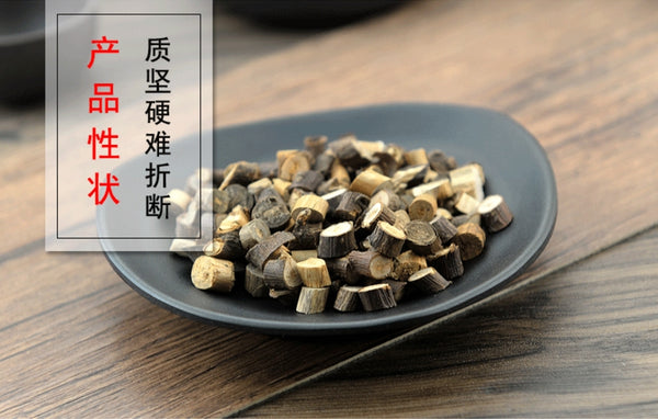 Gui Zhi Cassiabarktree Branchlet Cassia Twig Ramulus Cinnamomi - Traditional Chinese Medicine - 999tcm - 999TCM