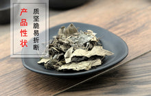 Load image into Gallery viewer, Hai Feng Teng Caulis Piperis Kadsurae Kadsura Pepper Stem - 999 TCM