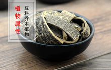 Load image into Gallery viewer, Hai Tong Pi Cortex Erythrinae Bark of Oriental Variegated Coralbean - 999 TCM