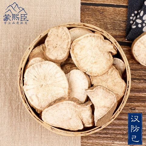 Han Fang Ji Fourstamen Stephania Root Radix Stephaniae Tetrandrae - Traditional Chinese Medicine - 999tcm - 999TCM